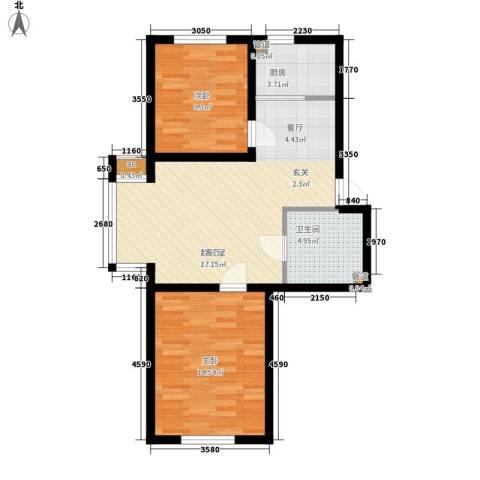 名仕雅居2室0厅1卫1厨76.00㎡户型图