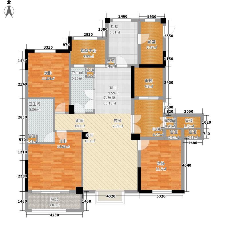 长泰国际社区142.00㎡B6户型3室2厅