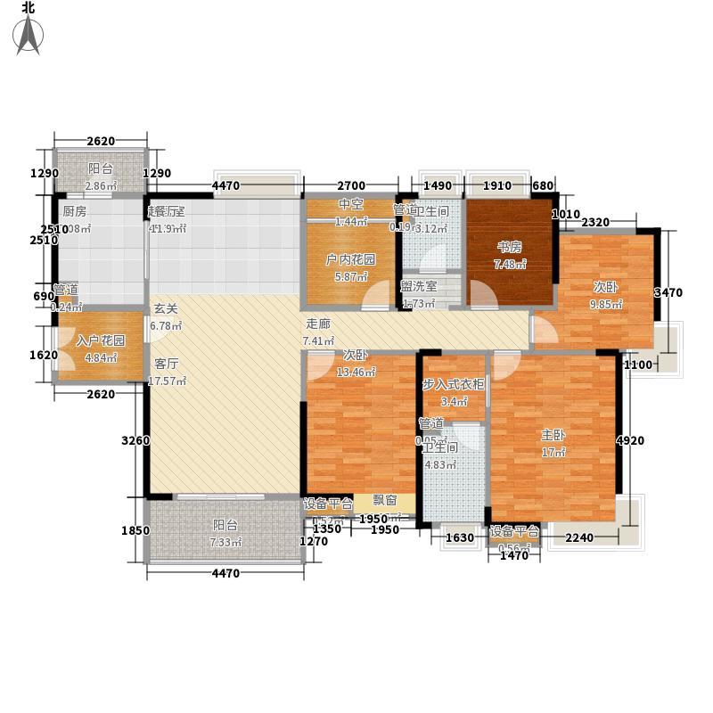 自由人花园160.00㎡二期G3户型4室2厅
