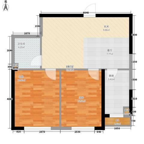 中房上东花墅2室0厅1卫1厨68.00㎡户型图