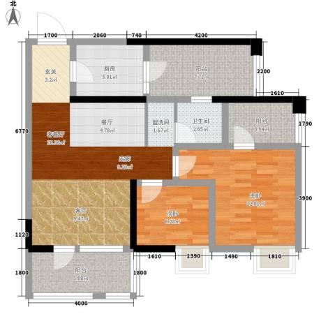 司南3空间2室1厅1卫1厨72.64㎡户型图