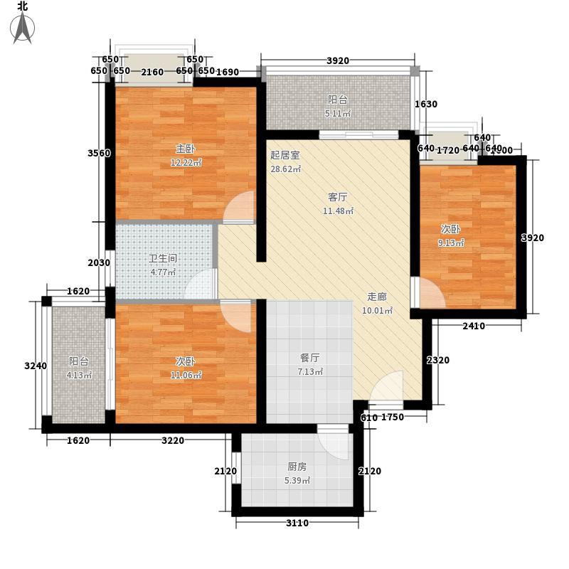 天之城92.30㎡天之城户型图C5栋E户型三室两厅一卫3室2厅1卫1厨户型3室2厅1卫1厨