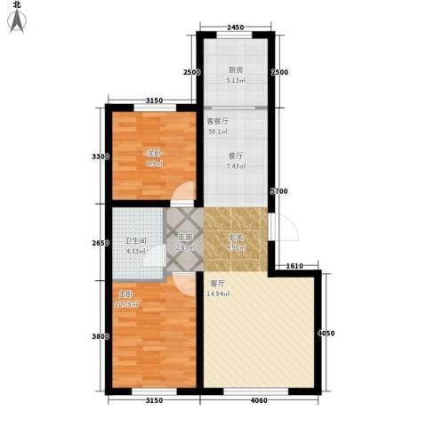 江城文苑2室1厅1卫1厨59.26㎡户型图