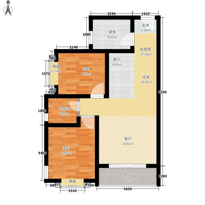 时丰中央公园85.40㎡时丰中央公园户型图14#B户型2室2厅1卫1厨户型2室2厅1卫1厨