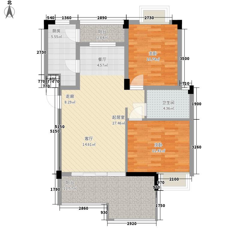 楠郡91.43㎡一期C2户型2室2厅1卫1厨