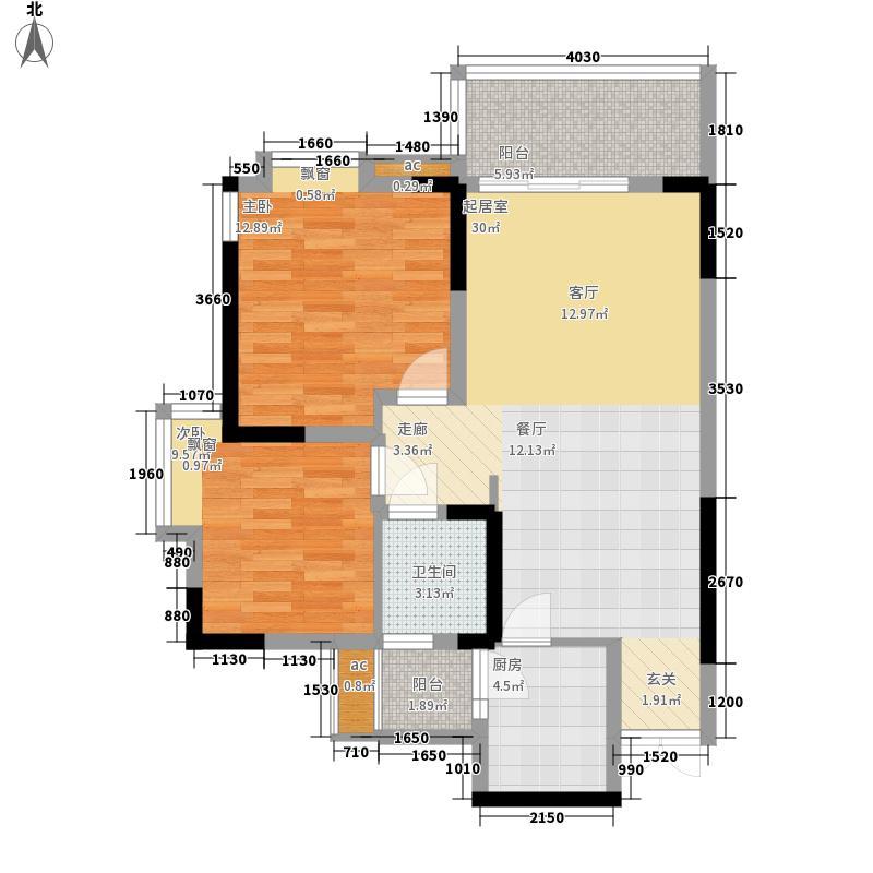 国兴北岸江山B1、B2B7户型2室2厅