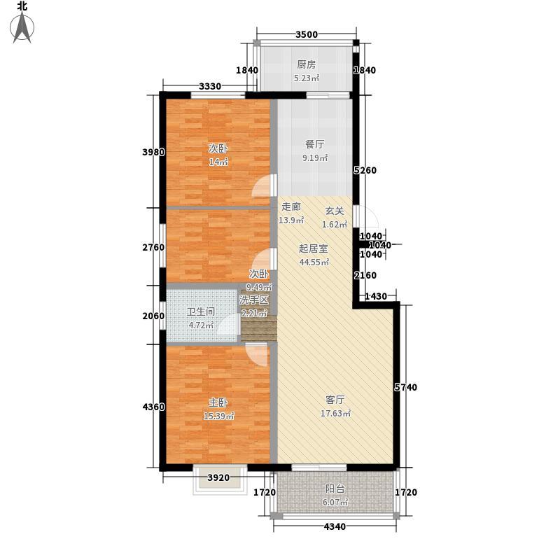 家美家园112.00㎡1#2#A户型3室2厅1卫1厨