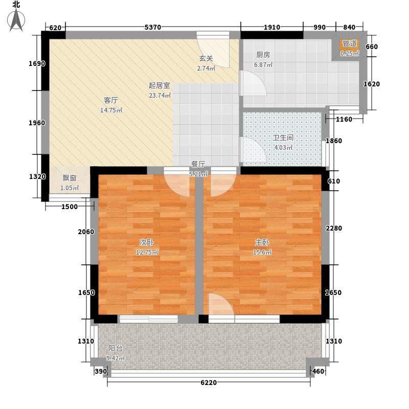 公园道1号83.00㎡公园道1号户型图9#A52室2厅1卫1厨户型2室2厅1卫1厨