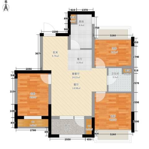 郡原小石城3室1厅1卫1厨87.00㎡户型图