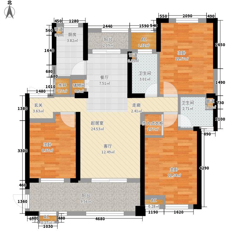 南天金源7.84㎡G1户型3室2厅2卫