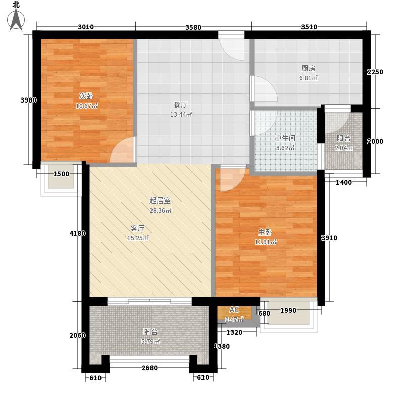 御江一品2.00㎡B3户型2室2厅1卫