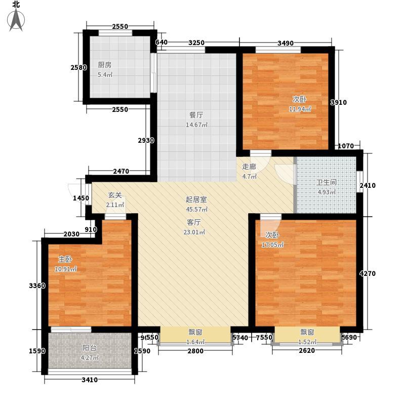 海润尚东国际113.85㎡一期高层A-2户型3室2厅1卫1厨