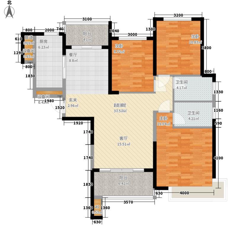 恒大御景半岛138.69㎡8#/10#楼户型3室2厅