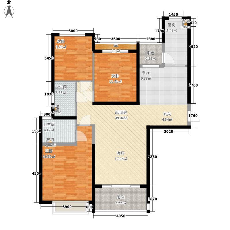 恒大御景半岛142.62㎡4#/6#/7#楼1单元三室户型3室2厅