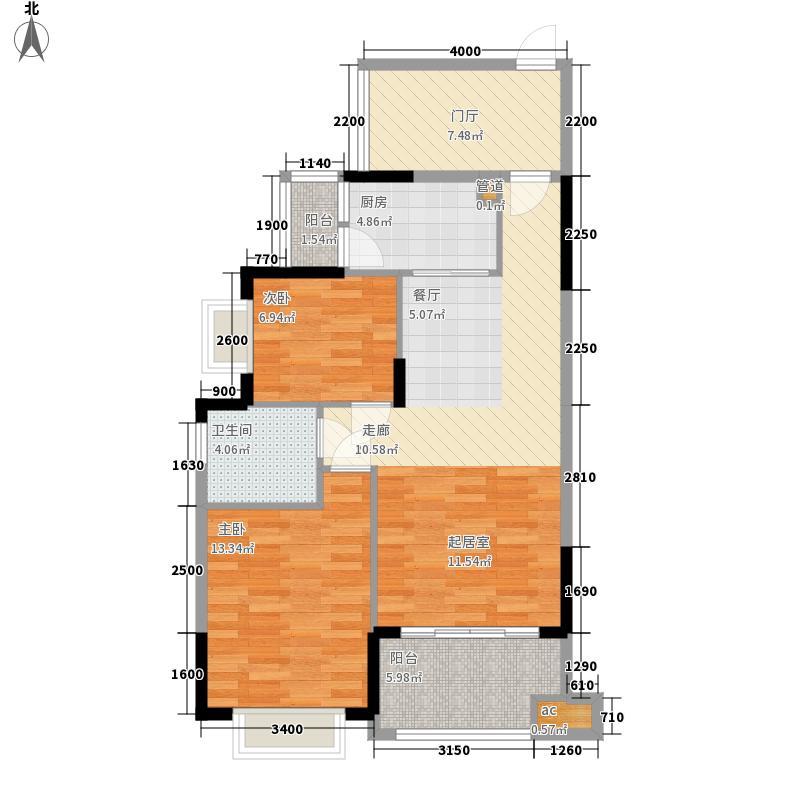 龙光普罗旺斯80.57㎡2#楼1单元012单元05户型2室2厅