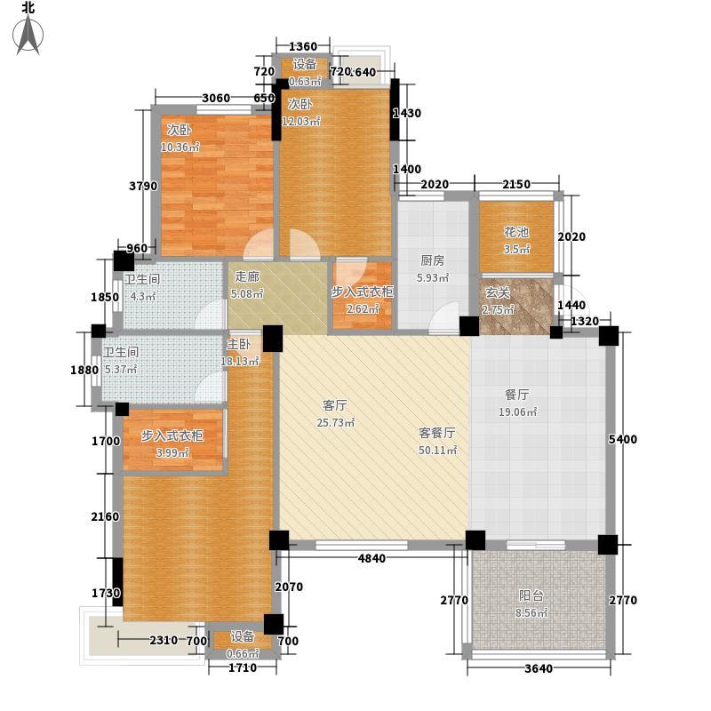 水域天际131.58㎡缇香郡花园洋房03户型3室2厅
