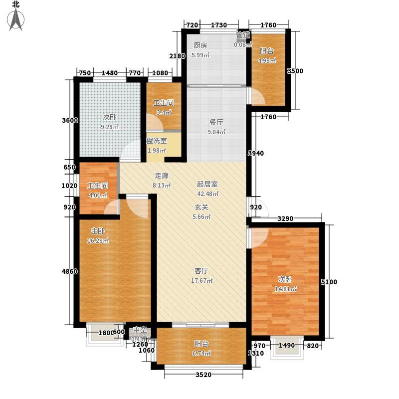 平安华府124.00㎡9号楼D1D2户型3室2厅2卫1厨