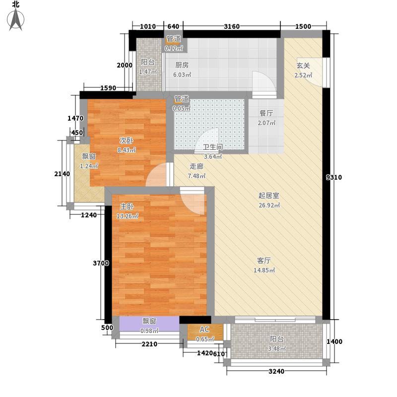 融创��高层标准层A户型2室2厅1卫1厨