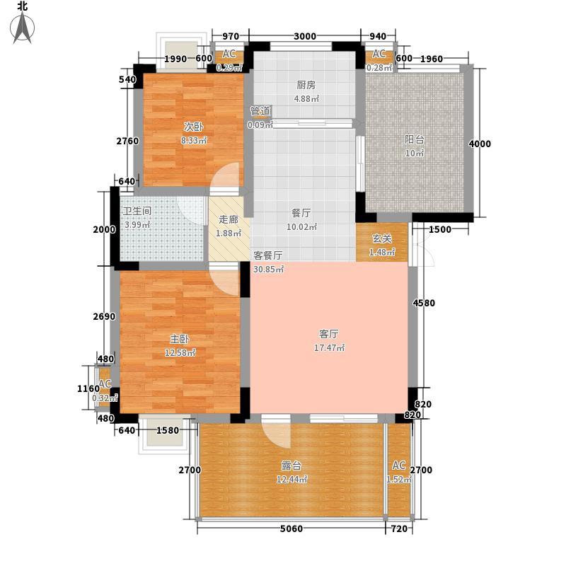 正成艺墅洋房89.13㎡B2型户型2室2厅1卫1厨