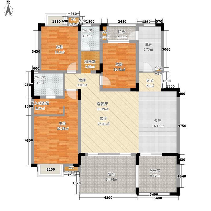 正成艺墅洋房152.12㎡D型户型4室2厅2卫1厨