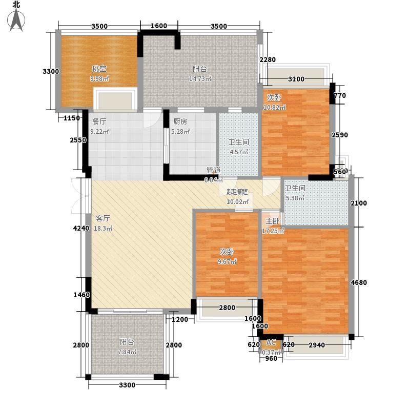公园大地三房两厅两卫户型