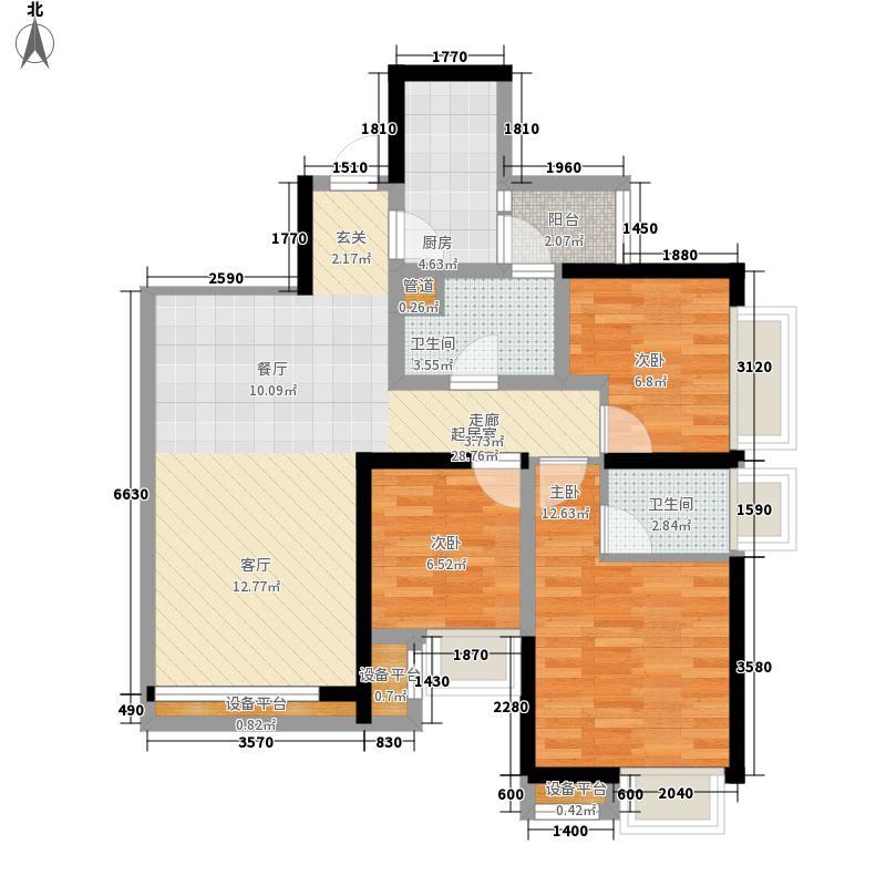 天府逸家88.25㎡C3户型3室2厅2卫1厨