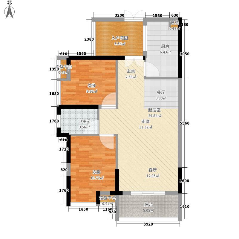 中建龙城92.87㎡A-3户型2室2厅