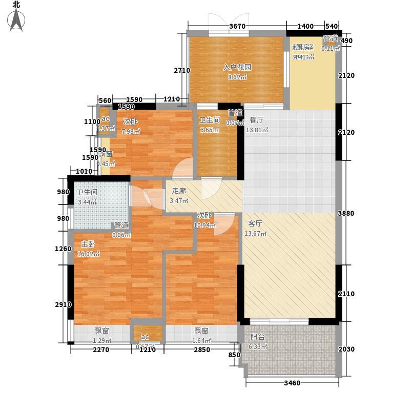 星城国际花园四期96.00㎡星城国际花园四期户型图14栋F1-b户型3室2厅2卫1厨户型3室2厅2卫1厨