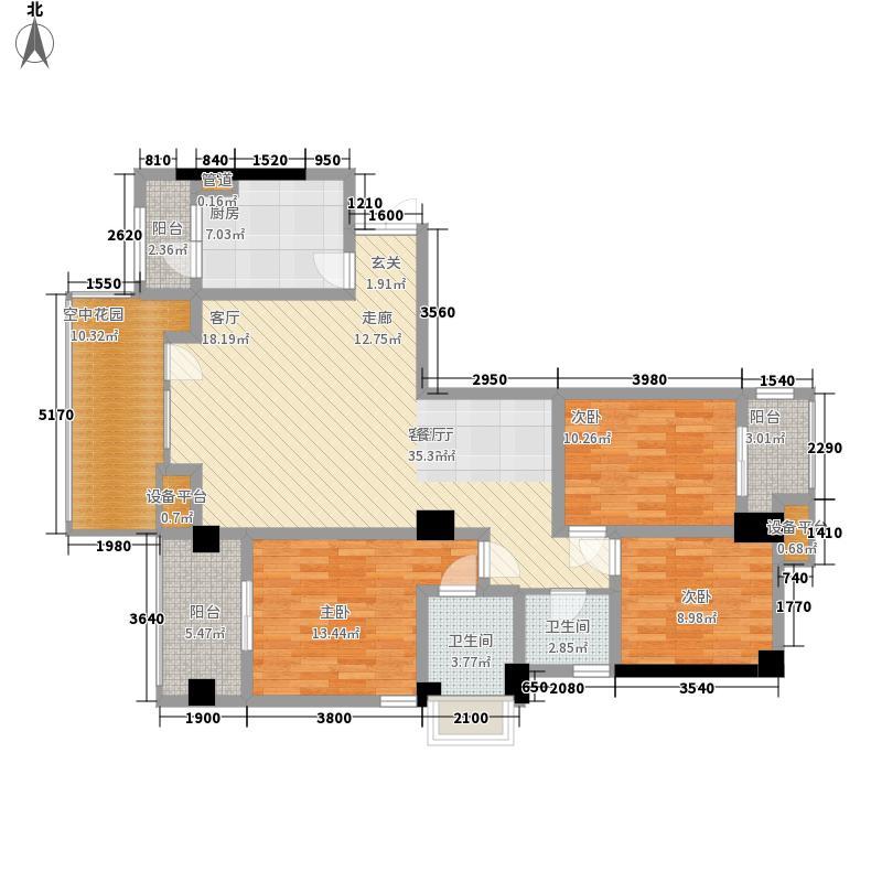 东方锦都127.32㎡东方锦都户型图E1偶数层3室2厅2卫1厨户型3室2厅2卫1厨