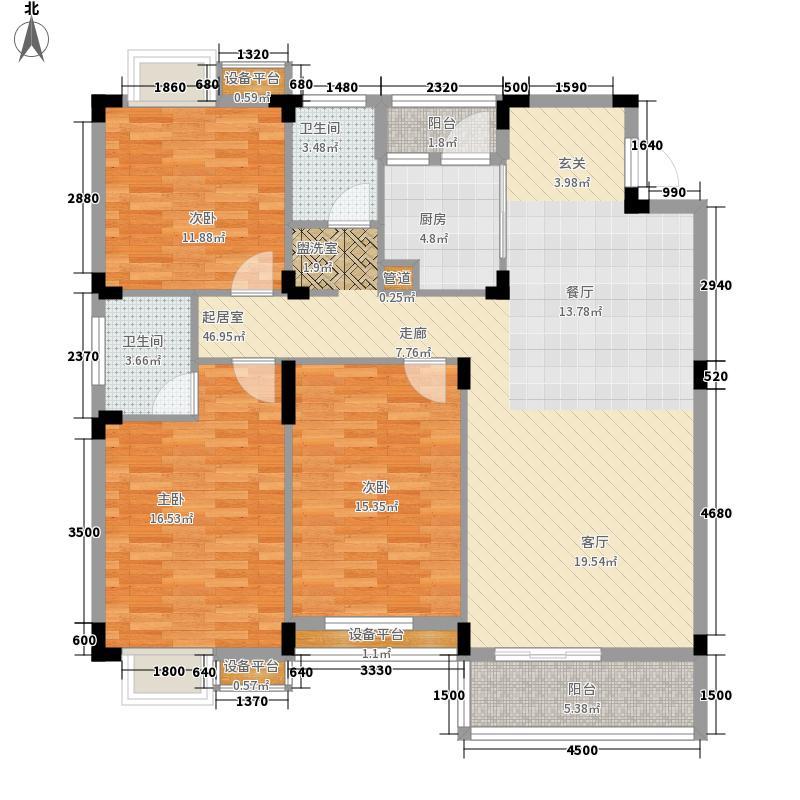 中建龙城139.53㎡E-1户型3室2厅