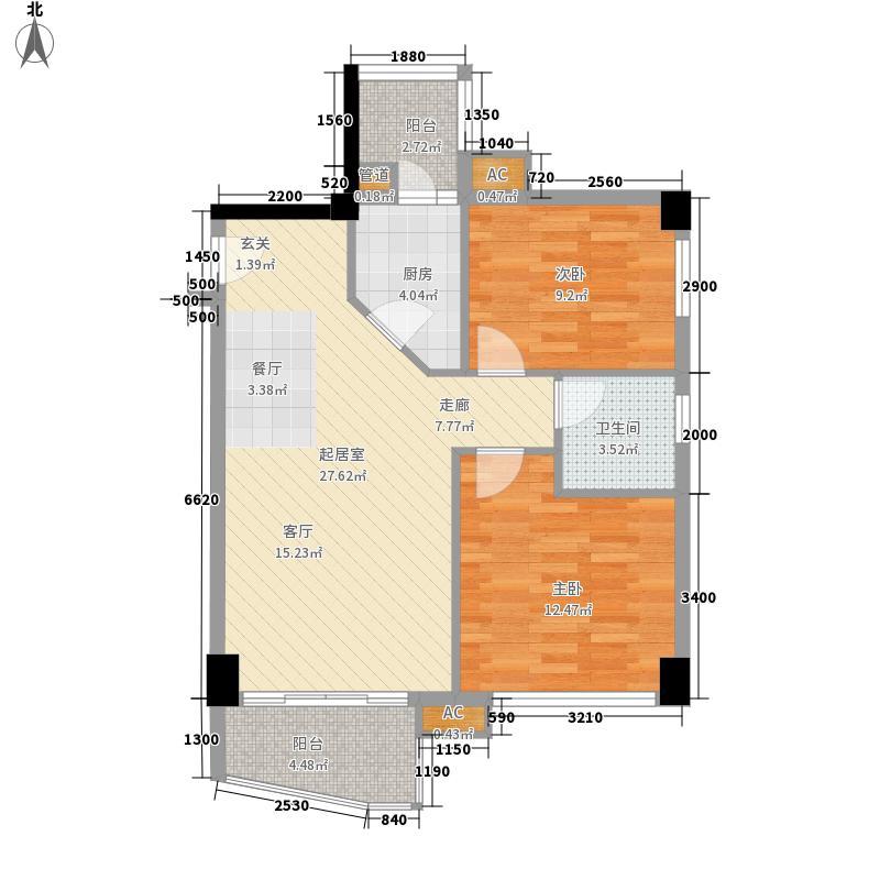 TT尚品82.00㎡TT尚品户型图C4型2室2厅1卫1厨户型2室2厅1卫1厨