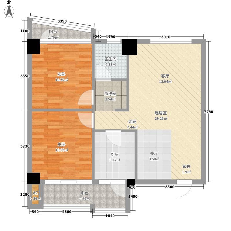 TT尚品86.00㎡TT尚品户型图B1/B2型2室2厅1卫1厨户型2室2厅1卫1厨