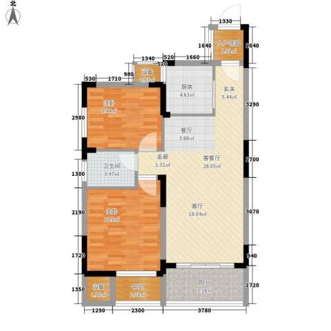 中州国际花园2室1厅1卫1厨81.00㎡户型图