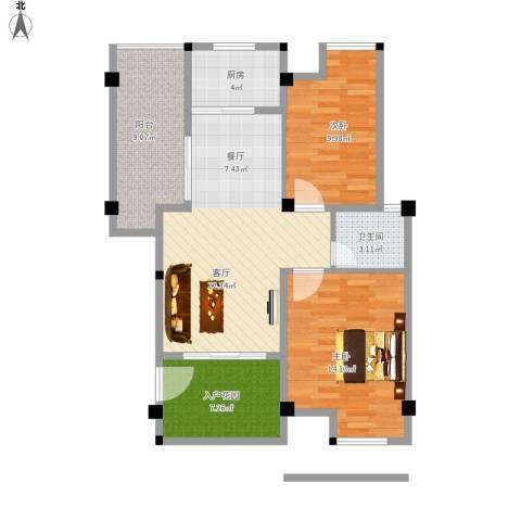 锦绣嘉园2室1厅1卫1厨99.00㎡户型图