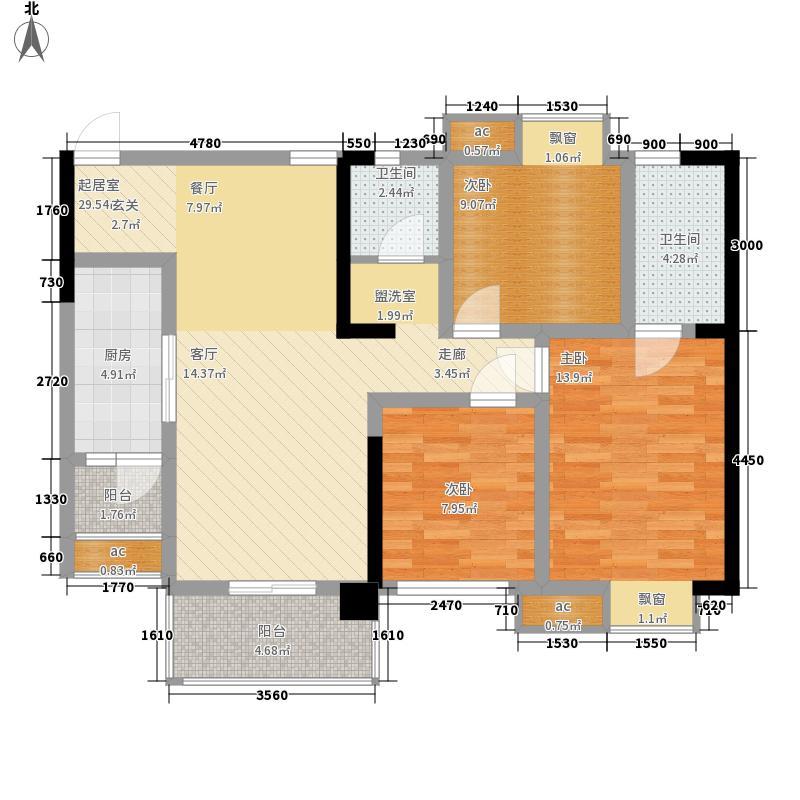 仁美大源印象12.24㎡一期2号楼标准层A3户型3室2厅2卫1厨