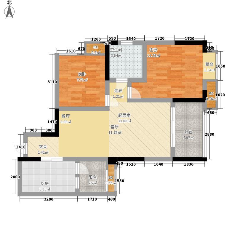 仁美大源印象71.51㎡一期2号楼标准层C3户型2室2厅1卫1厨