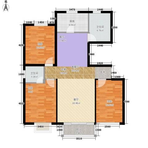 天鹅湖花园3室1厅2卫1厨110.00㎡户型图