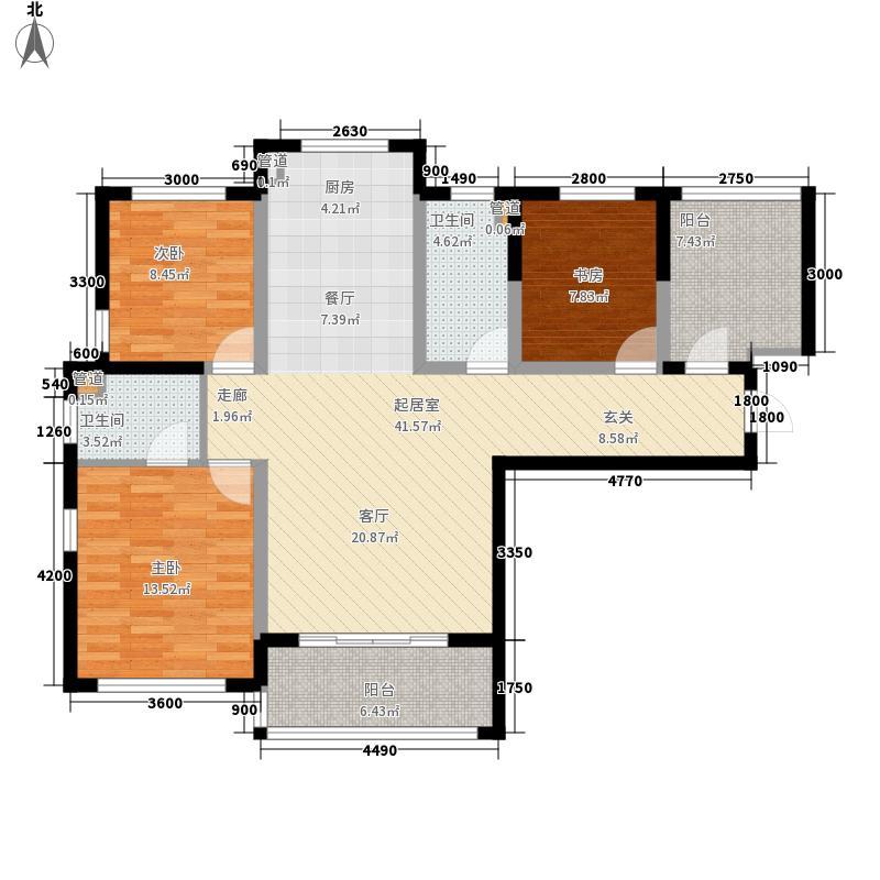 金泰舒格�127.00㎡26层高层C5户型3室2厅2卫1厨