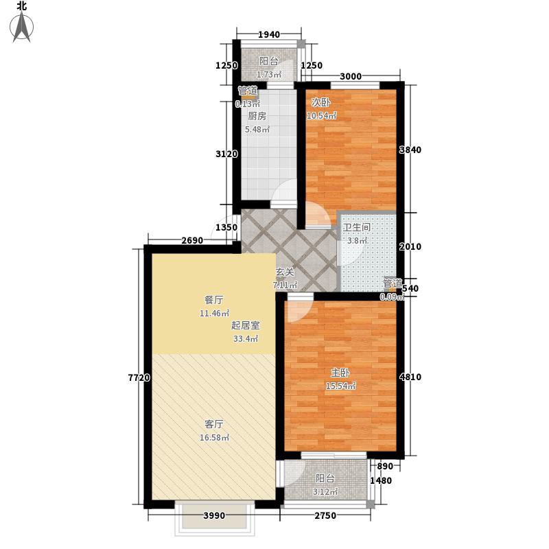 立汇美罗湾68.36㎡立汇美罗湾户型图10号楼户型2室2厅1卫1厨户型2室2厅1卫1厨