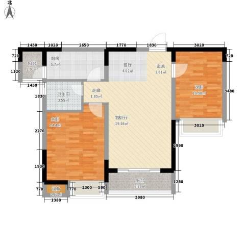 中州国际花园2室1厅1卫1厨79.00㎡户型图