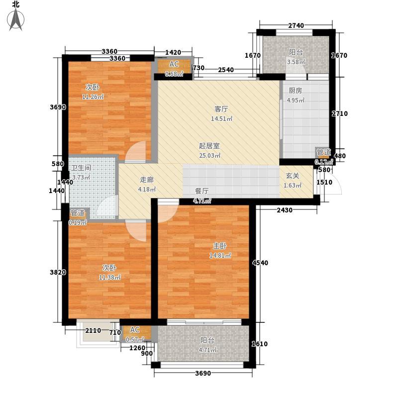 富顿街区户型图A户型图 3室2厅1卫