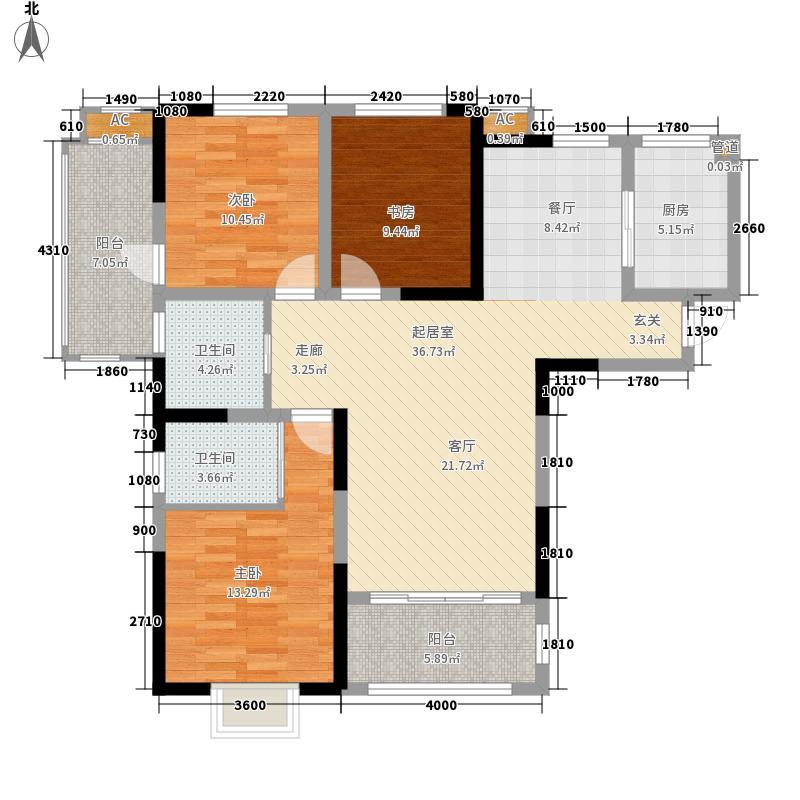 安大磬苑安大磬苑户型图30-44室2厅2卫1厨户型4室2厅2卫1厨