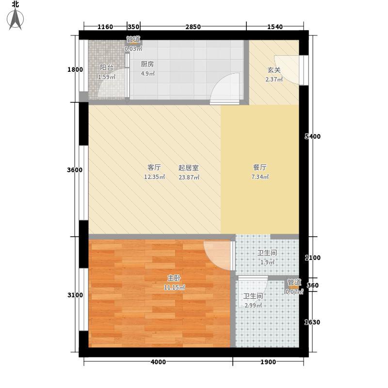 官苑八号63.30㎡4#2单元206户型1室1厅1卫1厨
