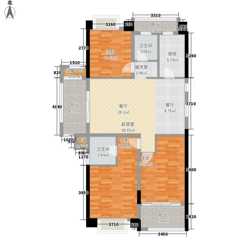 正荣御朝阳三期御品114.35㎡1号楼、2号楼、5号楼高层A4户型3室2厅2卫1厨