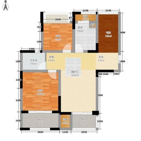 荣华世家2室1厅1卫1厨90.00㎡户型图