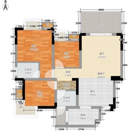 青苹果友谊城3室1厅2卫1厨152.00㎡户型图