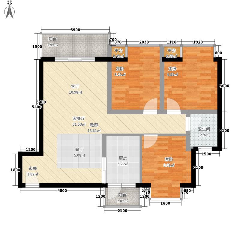 上河城86.62㎡上河城户型图5-3-C3室2厅1卫1厨户型3室2厅1卫1厨