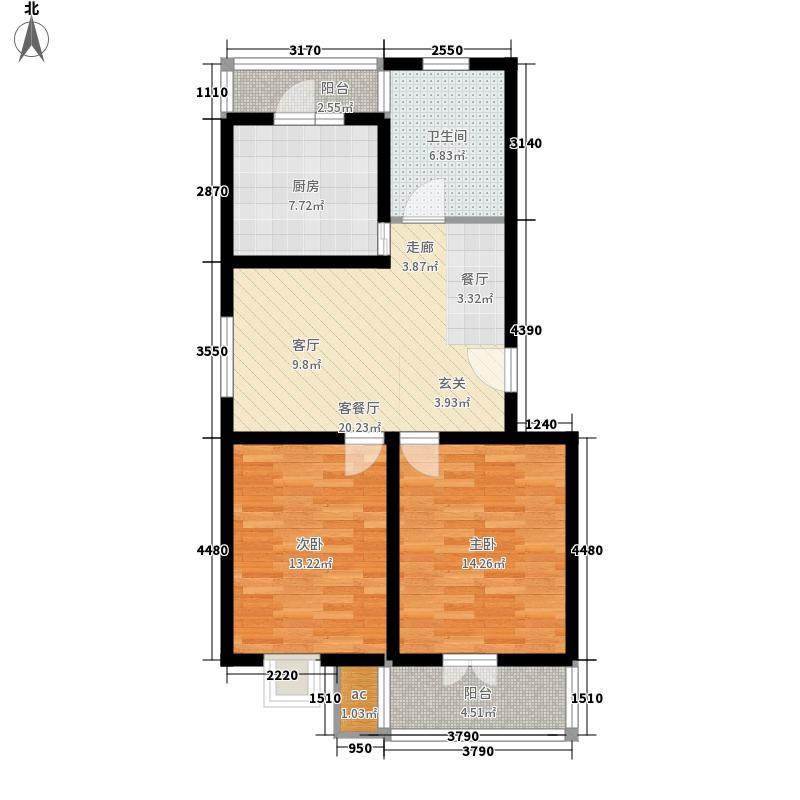 家和康平里93.02㎡家和康平里户型图15-18号楼标准层C1户型2室2厅1卫1厨户型2室2厅1卫1厨