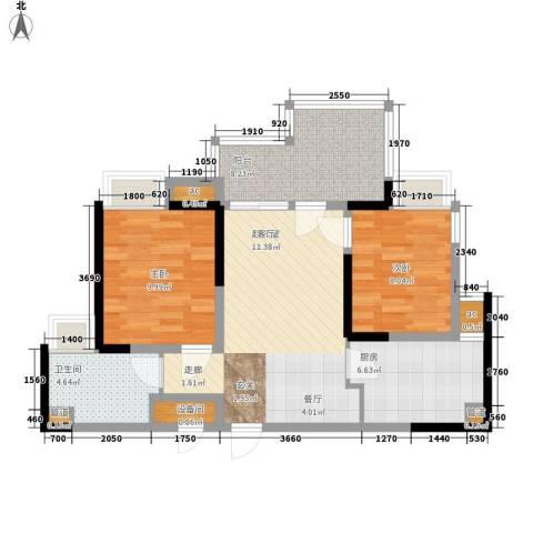 保利西雅图2室0厅1卫1厨70.00㎡户型图
