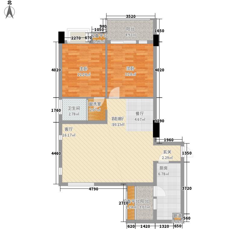 楠宝石90.23㎡A型户型2室1厅1卫1厨